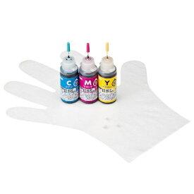サンワサプライ SANWA SUPPLY INK-C371S30 互換プリンターインク 3色[INKC371S30]【wtcomo】