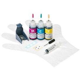 サンワサプライ SANWA SUPPLY INK-H61S30S 互換プリンターインク カラー[INKH61S30S]【wtcomo】