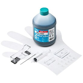 サンワサプライ SANWA SUPPLY INK-C326C500 互換プリンターインク シアン[INKC326C500]【wtcomo】