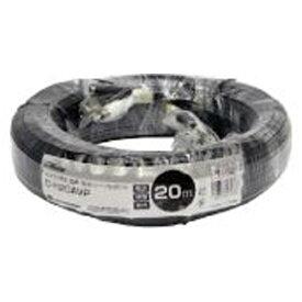 コロナ電業(防犯) カメラ(映像・音声・電源)ケーブル(20m) C-H20AVP