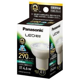 パナソニック Panasonic LDR5W-W-E11/D LED電球 ハロゲン電球形 ホワイト [E11 /白色 /1個 /ハロゲン電球形][LDR5WWE11D]