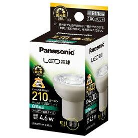 パナソニック Panasonic LDR5W-M-E11/D LED電球 ハロゲン電球形 ホワイト [E11 /白色 /1個 /ハロゲン電球形][LDR5WME11D]