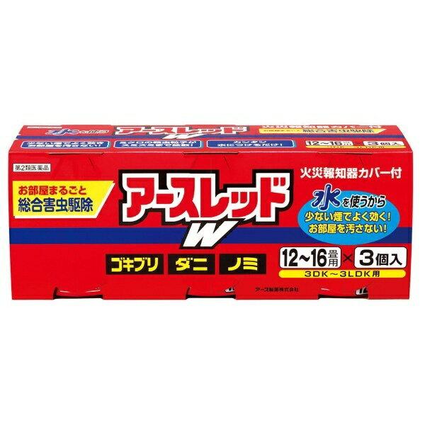 【第2類医薬品】 アースレッドW<12〜16畳用>(3個)〔殺虫剤〕アース製薬