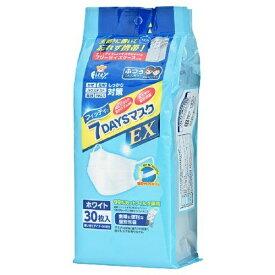 玉川衛材 Tamagawa-Eizai フィッティ 7DAYSマスクEX ホワイト ふつう 30枚入 ケース付