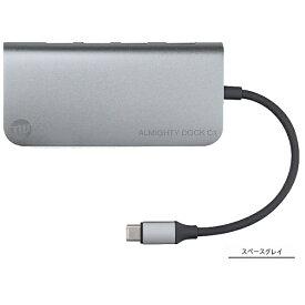 TUNEWEAR [USB-C オス→メス SDカードスロット / micro SDカードスロット / HDMI / LAN / USB-Ax3 / USB-C]3.0変換アダプタ スペースグレイ TUN-OT-000028 ALMIGHTY DOCK C1[TUNOT000028]