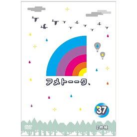 ソニーミュージックマーケティング アメトーーク! DVD37 【DVD】