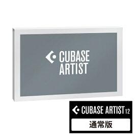 STEINBERG スタインバーグ 〔Win/Mac版〕 音楽制作ソフトウェア Cubase Artist[CUBASEARTISTR]