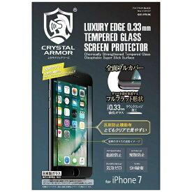 アピロス apeiros iPhone 7用 フルフラット ウルトラクリア for iPhone 7 ブラック GI01-FFR-BK