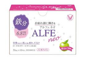 アルフェネオ(50mL×10本)【代引きの場合】大型商品と同一注文不可・最短日配送大正製薬
