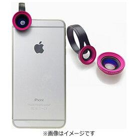 ポラロイド Polaroid クリップ式スマホレンズ Polalens(ポラレンズ) CW67 ピンク(接写・ワイド130°の2種レンズセット)[CW67PK]