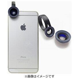 ポラロイド Polaroid クリップ式スマホレンズ Polalens(ポラレンズ) CW67 グレー(接写・ワイド130°の2種レンズセット)[CW67GY]