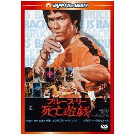 パラマウントジャパン Paramount 死亡遊戯<日本語吹替収録版> 【DVD】