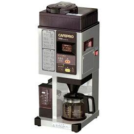 ダイニチ工業 Dainichi 焙煎機能付きコーヒーメーカー カフェプロ MC-503 [ミル付き][MC503Aカフェプロ503]