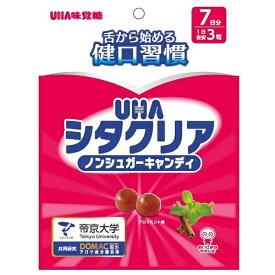UHA味覚糖 UHAシタクリアキャンディー 7日分(DOMAC配合)【wtcool】