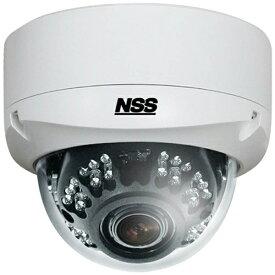 NSS 【屋外用】監視カメラ「AHD防水暗視バリフォーカルドームカメラ」 NSC-AHD933