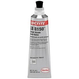 ヘンケルジャパン Henkel ロックタイト 焼き付き防止潤滑剤 シルバーグレード 7オンス ブラッシュトップ 1999141