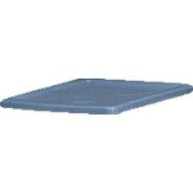ニューウェルラバーメイド NEWELL RUBBERMAID ラバーメイド パレトートボックス用フタ グレー 173075《※画像はイメージです。実際の商品とは異なります》