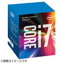 【送料無料】 インテル Core i7-7700 BOX品 ランキングお取り寄せ