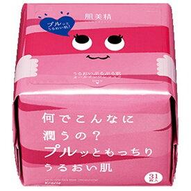 クラシエ Kracie 肌美精 デイリーモイスチュアマスク(うるおい) (31枚) 〔パック〕