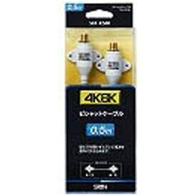 サン電子 SUNCORPORATION 4K8K放送対応ピシャットケーブル SKF-K500
