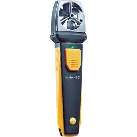 テストー Testo テストー ベーン式風速スマートプローブ TESTO410I