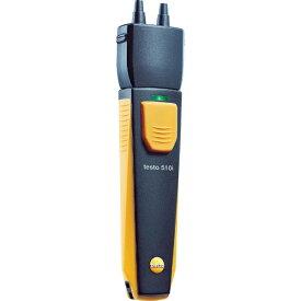 テストー Testo テストー 差圧スマートプローブ TESTO510I