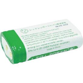 レッドレンザー Ledlenser LEDLENSER H14R.2用専用充電池 7795