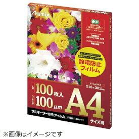 アスカ ASKA アスカ ラミネーター専用フィルム 写真2L(B6)サイズ F1024《※画像はイメージです。実際の商品とは異なります》