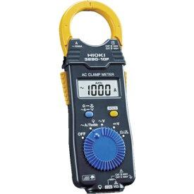 日置電機 HIOKI HIOKI ACクランプメーター 3280-10F[328010F]