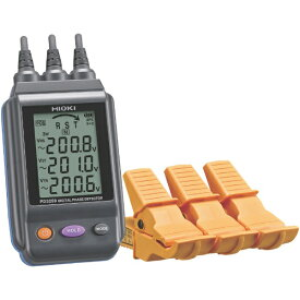 日置電機 HIOKI HIOKI 電圧計付検相器 PD3259
