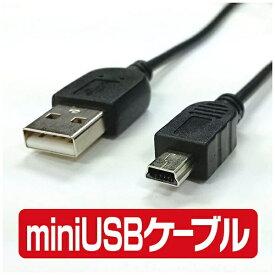 アクラス PS3コントローラー/PSMoveコントローラー用ロングminiUSBケーブル(3m)【PS3/PS Move/PSP-2000/3000】