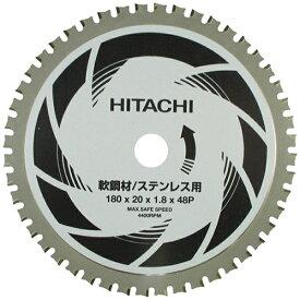 工機ホールディングス Koki 日立 CD7SA用チップソーカッター 180mm 軟鋼材・ステンレス用 0040-2523