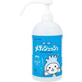 三和製作所 Sanwa Manufacturing sanwa 手指消毒剤メディシュッシュ ポンプ1L 101-651