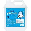 三和製作所 Sanwa Manufacturing sanwa 手指消毒剤メディシュッシュ 詰替用 4L 101-652