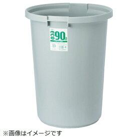 積水化学工業 SEKISUI エコポリペ−ル丸型#70本体 グレー PEN70H [70L]《※画像はイメージです。実際の商品とは異なります》