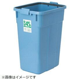 積水化学工業 SEKISUI エコポリペ−ル角型#90本体 ブルー PEK90B [90L]《※画像はイメージです。実際の商品とは異なります》