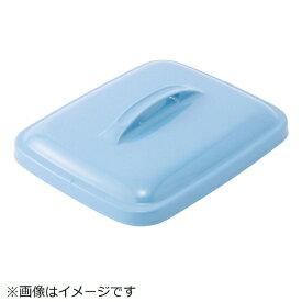 積水化学工業 SEKISUI エコポリペ−ル角型#90フタ ブルー PEKF9B《※画像はイメージです。実際の商品とは異なります》