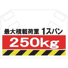昭和商会 SHOWA SHOKAI SHOWA 筋かいシート S-008