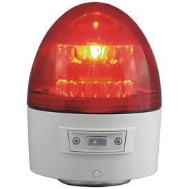 日惠製作所 NIKKEI NIKKEI ニコカプセル VL11B型 LED回転灯 118パイ 赤 VL11B-003AR