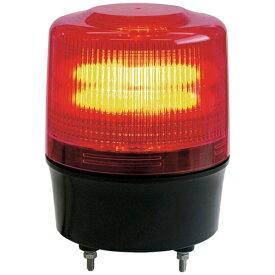 日惠製作所 NIKKEI NIKKEI ニコトーチ120 VL12R型 LED回転灯 120パイ 赤 VL12R-100NR《※画像はイメージです。実際の商品とは異なります》