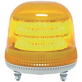 日惠製作所 NIKKEI NIKKEI ニコモア VL17R型 LED回転灯 170パイ 黄 VL17M-100APY《※画像はイメージです。実際の商品とは異なります》