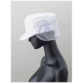サーヴォ SERVO 丸天帽子 FH-5208 (ホワイト) <SBU4501>[SBU4501]