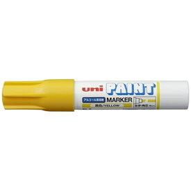 三菱鉛筆 MITSUBISHI PENCIL uni アルコールペイントマーカー 太字黄 PXA300.2
