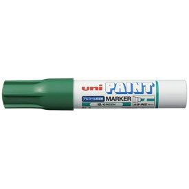 三菱鉛筆 MITSUBISHI PENCIL uni アルコールペイントマーカー 太字緑 PXA300.6