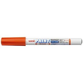 三菱鉛筆 MITSUBISHI PENCIL uni アルコールペイントマーカー 細字 橙 PXA210.4