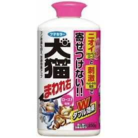 フマキラー FUMAKILLA フマキラー 犬猫まわれ右粒剤850gローズの香り 439298