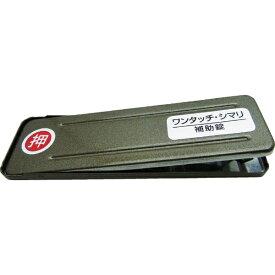和気産業 WAKI サッシ窓用ロック PBワンタッチシマリ GB ダイ 244986