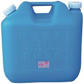 コダマ樹脂工業 KODAMA PLASTICS コダマ 灯油缶KT018 青 KT-018-BLUE