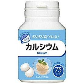リブ・ラボラトリーズ Liv Laboratories カルシウム+VDチュアブル150粒【wtcool】