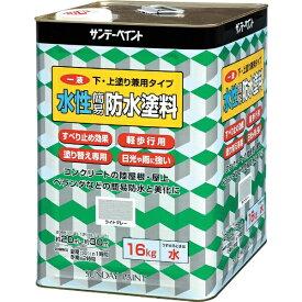 サンデーペイント SUNDAY PAINT サンデーペイント 一液水性簡易防水塗料 16kg ライトグレー 269938